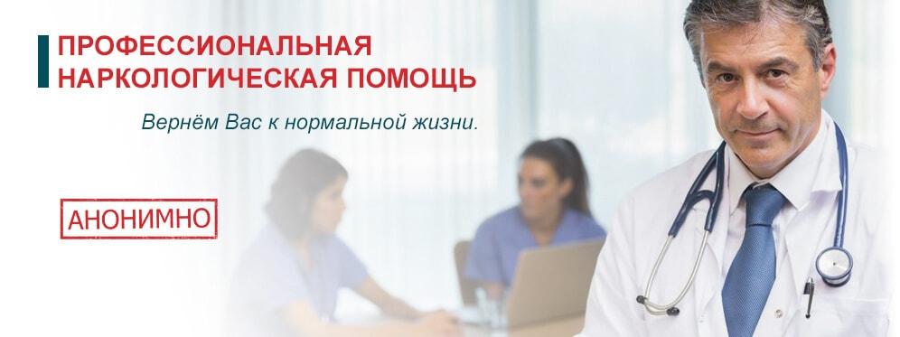 Что нужно знать о лечение наркомании в Одессе? Цены, отзывы, форум. Профессиональное кодирование от наркомании Одесса в клинике Вектор Плюс