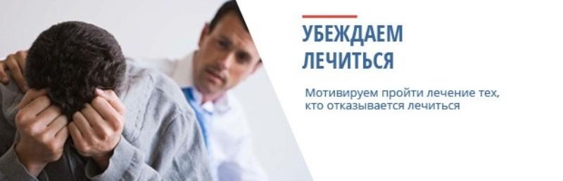Лечение женского алкоголизма Одесса