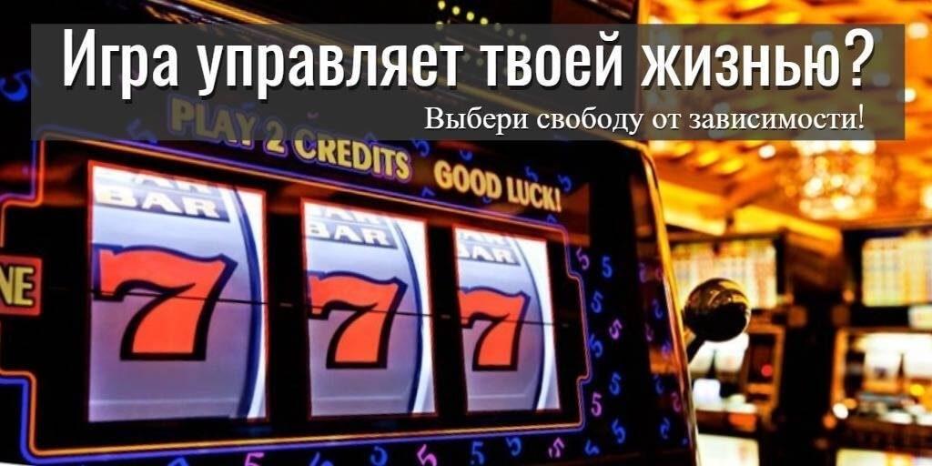 Игровые автоматы онлайн бесплатно 777