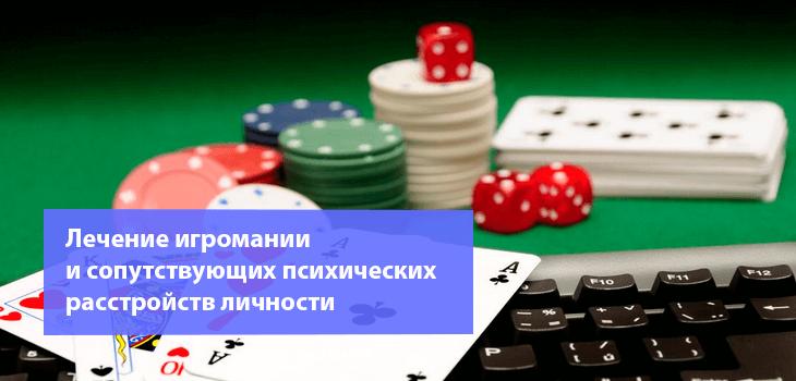 Советские игровые автоматы андроид